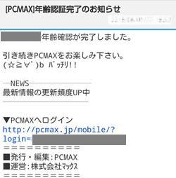 pcms15